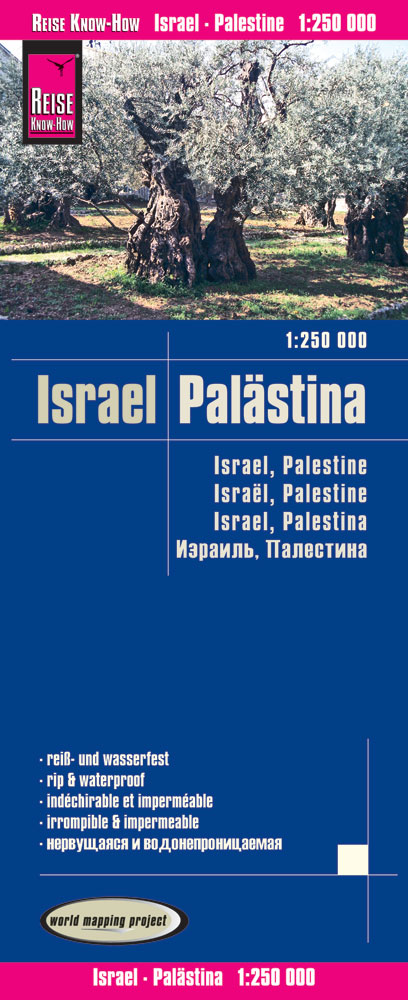 israel_cover